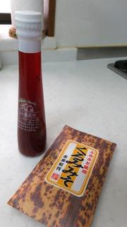 コケモモのフルーツソースと胡桃味噌