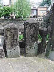 編笠橋の石柱