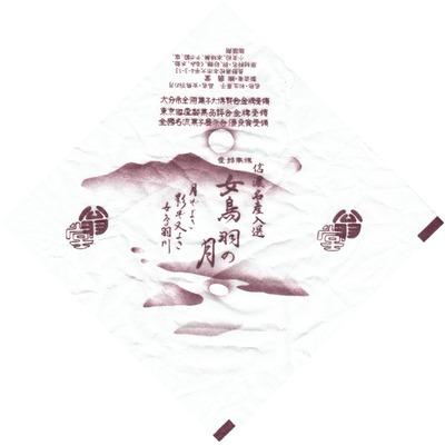 女鳥羽の月の包装紙