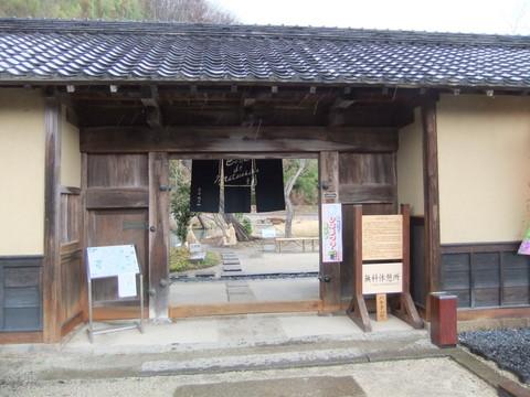 長屋門形式の表門