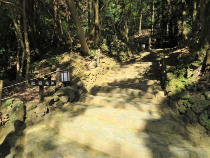 保津川遊歩道の突き当りから松籟庵への石段