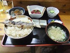 岩魚めし(¥1680)