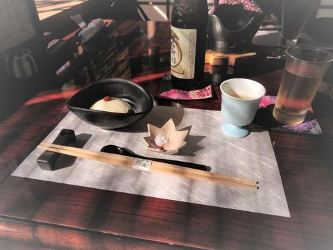 先付け(雪塩添え豆腐・梅酒)