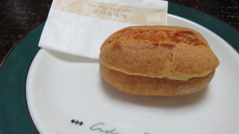 12・かわいらしいシュークリーム・京の白味噌