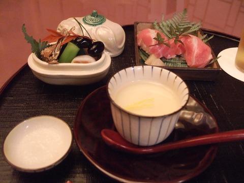 2009_01192009年1月京都食べ歩き0142八寸