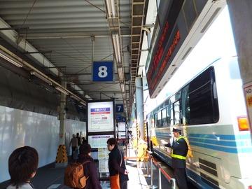 八重洲南口高速バス8番乗場