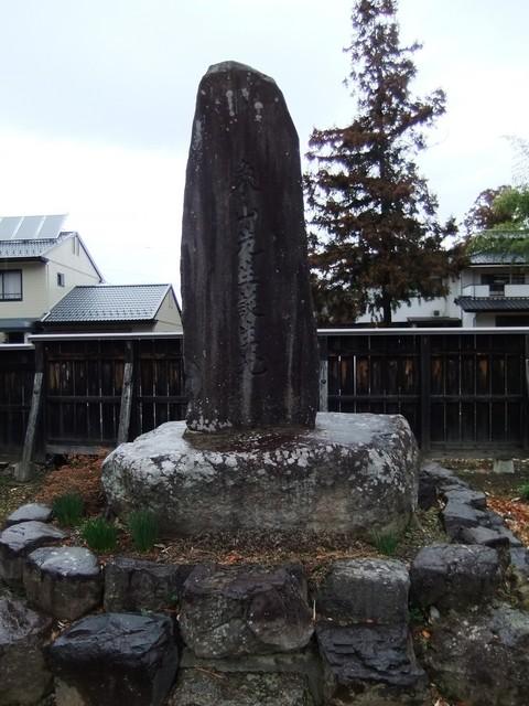 生誕地の石碑