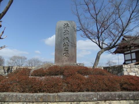 北不明門横に海津城跡石碑