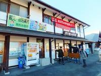 西武秩父駅前の観光情報館