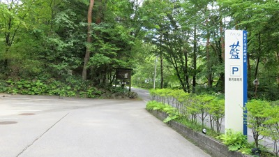 """3・メルヘン街道沿いの""""たてしな藍""""駐車場"""
