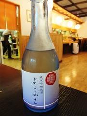 """5・諏訪の地酒・純米吟醸生酒""""よこぶえ"""""""