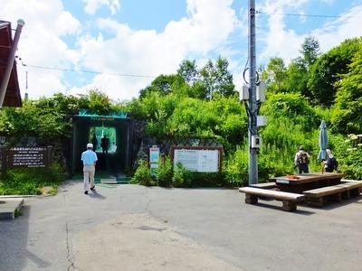 5・八島湿原入口はトンネルです