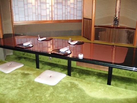 2009_01192009年1月京都食べ歩き0132井筒の間