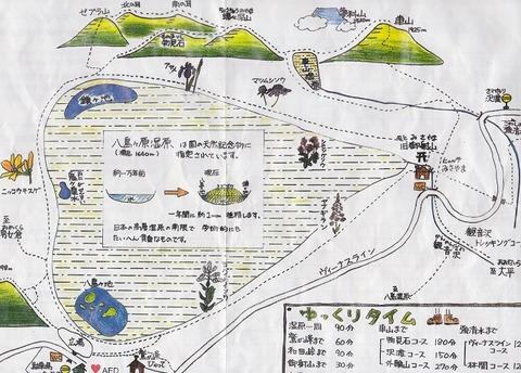 11・2017年8月 八島湿原マップ - コピー