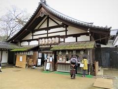 �毎月25日の縁日のみ開く、長五郎餅北野天満宮境内店