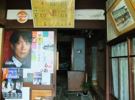 7・ハンチョウのポスターが貼られた店内