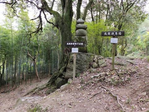 五輪塔と横穴石室古墳