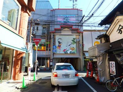錦市場入口