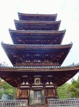 23・仁和寺・五重塔