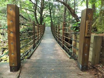 千間淵大橋