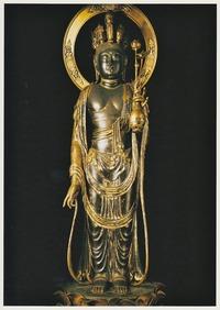 10・大御堂観音寺・国宝十一面観音立像