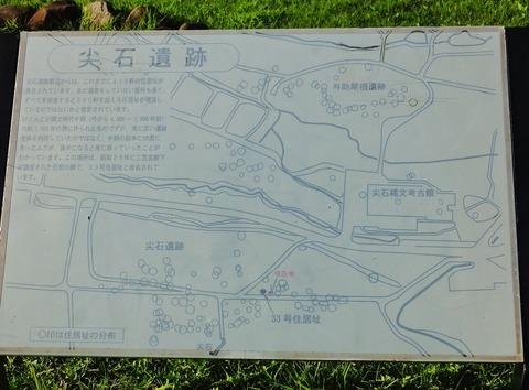 8・尖石遺跡説明図