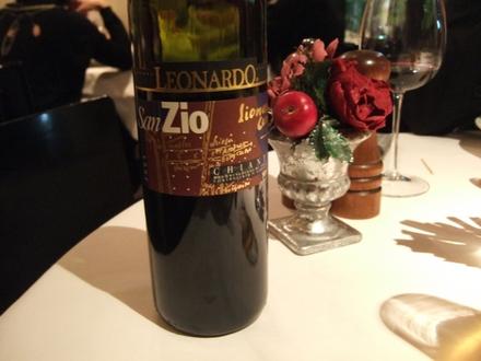 一本目の赤ワイン
