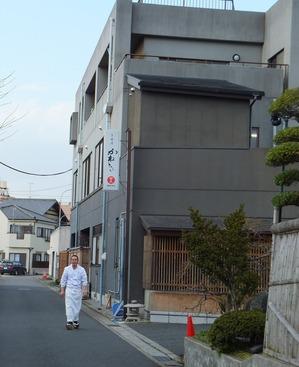 流山かねき本店とお迎えいただいた渡辺昭一郎氏