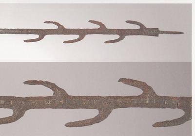 奈良県石上神宮・七支刀