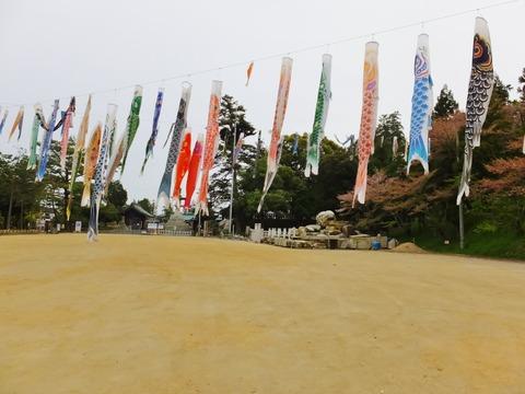 岡山・吉備津彦神社の鯉のぼり