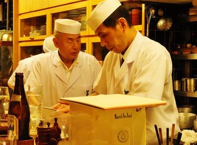 26・大将と新料理長の安達さん