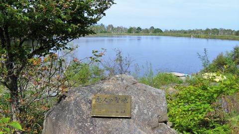 13・恋人の聖地の認定碑と八千穂レイク