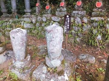 香嵐渓の開祖、参栄禅師のお墓