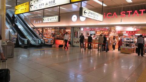1・京都駅・新幹線構内土産売場