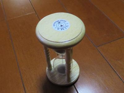 砂時計 - コピー