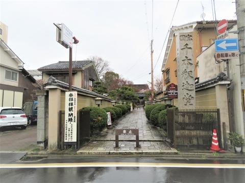 �千本釈迦堂・門前