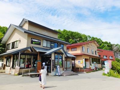 3・八島ビジターセンター
