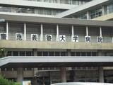 入院病棟の看板