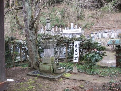 豊姫のお墓
