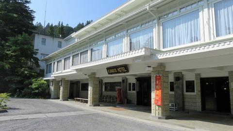 1・金谷ホテル外観