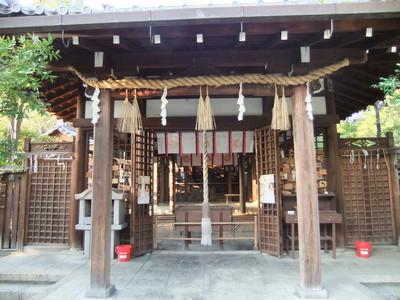 新熊野神社本殿