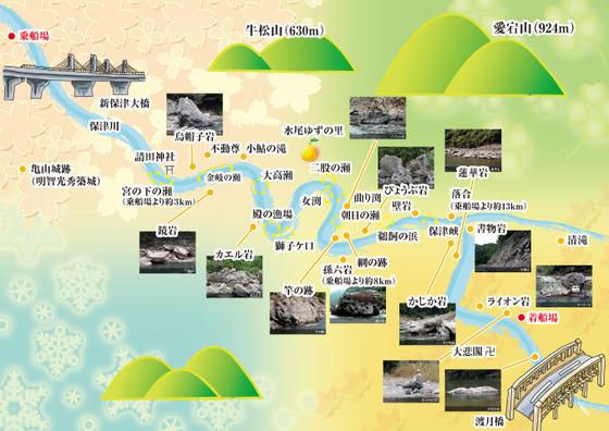 保津川下りマップ