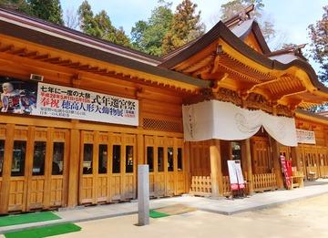 2・穂高神社拝殿