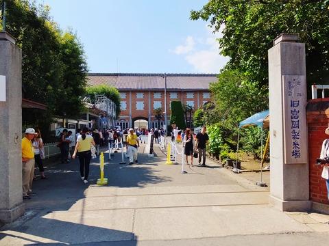 1・富岡製糸場正門