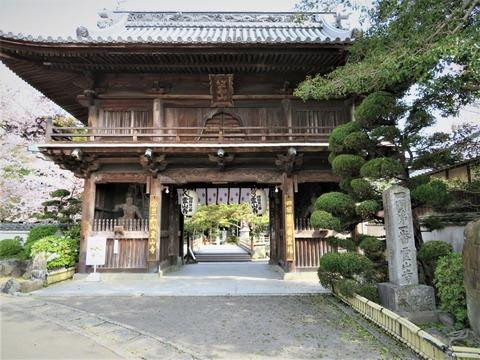 �一番札所霊山寺