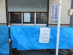 3・団子坂近辺にはこういった張り紙が
