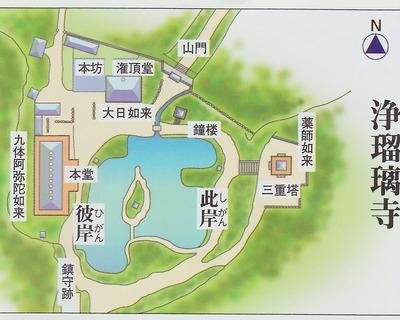9・浄瑠璃寺伽藍配置図
