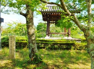 15・鐘楼の前に東大寺お水取りととの所縁の石碑