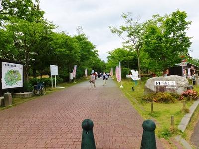 2.トキの森公園入口
