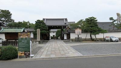 2・聖護院門跡山門と特別公開立看板